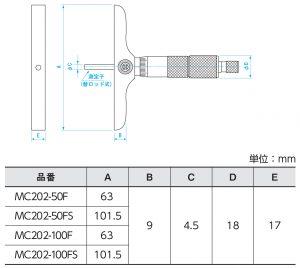 MC202-00Fsize