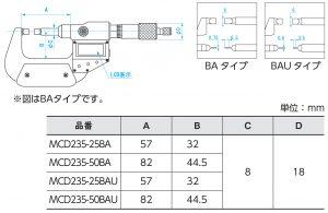 MCD235-00BA_size